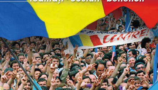"""Gaudeamus 2017: Lansarea cărții """"Reunirea"""", Dan Dungaciu, Petrișor Peiu"""